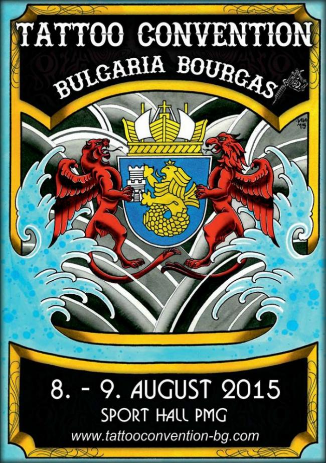 Bourgas 2015